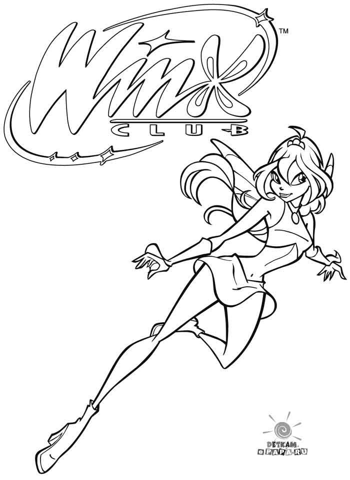 Winx Dibujos para colorear Winx Club